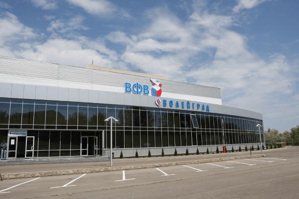 спортивный комплекс волейград