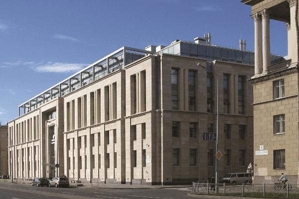 бизнес центр транснефть